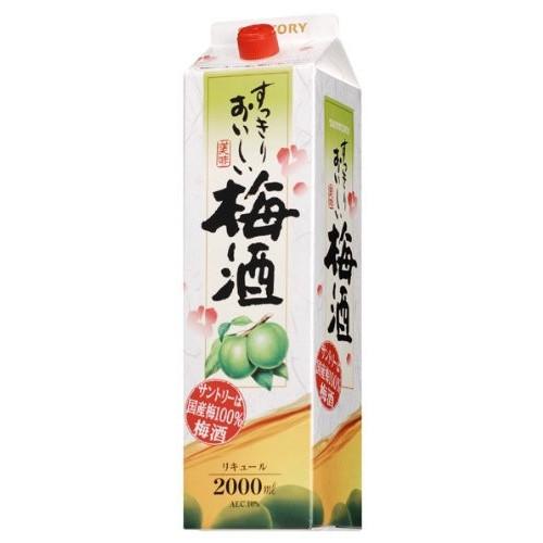 【送料無料】サントリー すっきりおいしい梅酒 2000ml 2L×12本/2ケース【北海道・沖縄県・東北・四国・九州地方は必ず送料が掛かります】