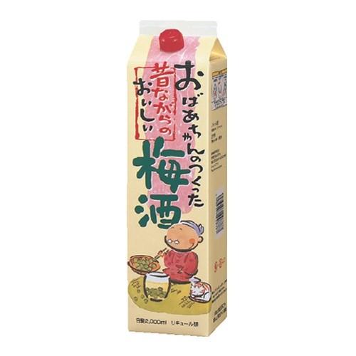 【送料無料】アサヒ おばあちゃんのつくった昔ながらのおいしい梅酒 2000ml 2L×12本【北海道・沖縄県・東北・四国・九州地方は必ず送料が掛かります】
