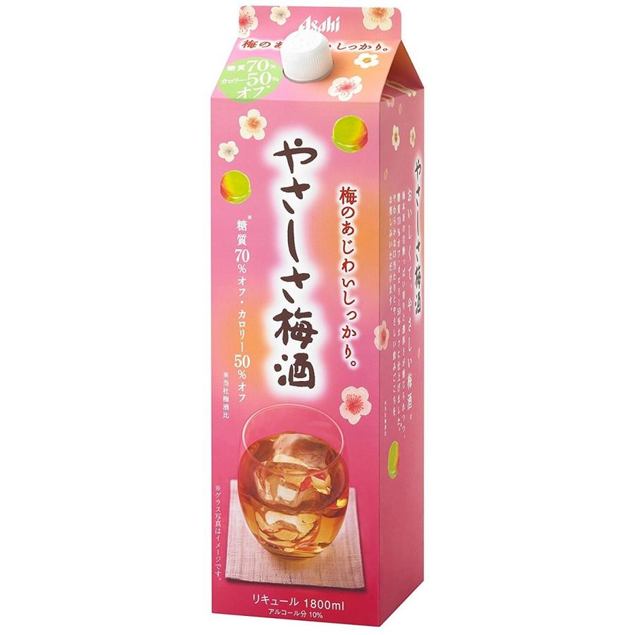 【送料無料】【2ケース販売】アサヒ やさしさ梅酒 パック 1.8L×12本【北海道・沖縄県・東北・四国・九州地方は必ず送料が掛かります。】