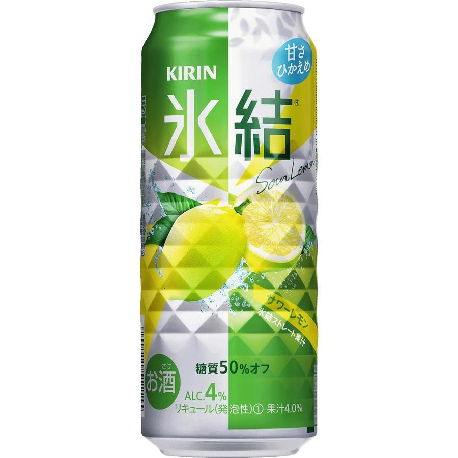 市場最安値に挑戦 あす楽 スーパーセール期間限定 キリン 氷結 500ml×24本 ご注文は2ケースまで同梱可能です 2020モデル サワーレモン