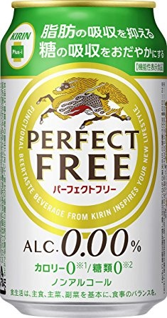 本州(一部地域を除く)は送料無料。北海道/東北/四国/九州/沖縄県は別途送料。 【10/1限定300円OFFクーポン&エントリーで最大P5倍】【あす楽】 【送料無料】キリン パーフェクトフリー ノンアルコール ビールテイスト 350ml×48本(2ケース)