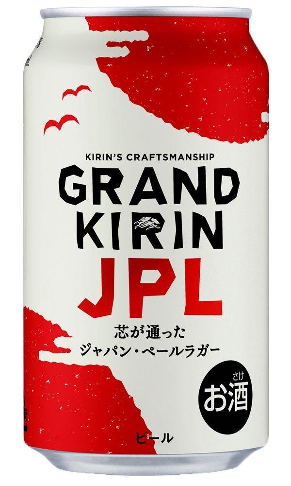【送料無料】【2ケースセット】キリン GRAND KIRIN JPL グランドキリン ジャパン・ペールラガー 350ml×48本(2ケース) 【北海道・沖縄県・東北・四国・九州地方は必ず送料が掛かります。】