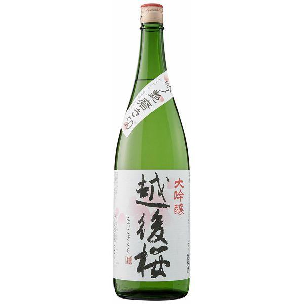 【送料無料】越後桜酒造 大吟醸 越後桜 1800ml 1.8L×6本/1ケース【北海道・沖縄県・東北・四国・九州地方は必ず送料が掛かります】