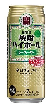 【送料無料】宝 焼酎ハイボール シークァーサー 500ml×48本(2ケース)【北海道・沖縄県・東北・四国・九州地方は必ず送料が掛かります。】