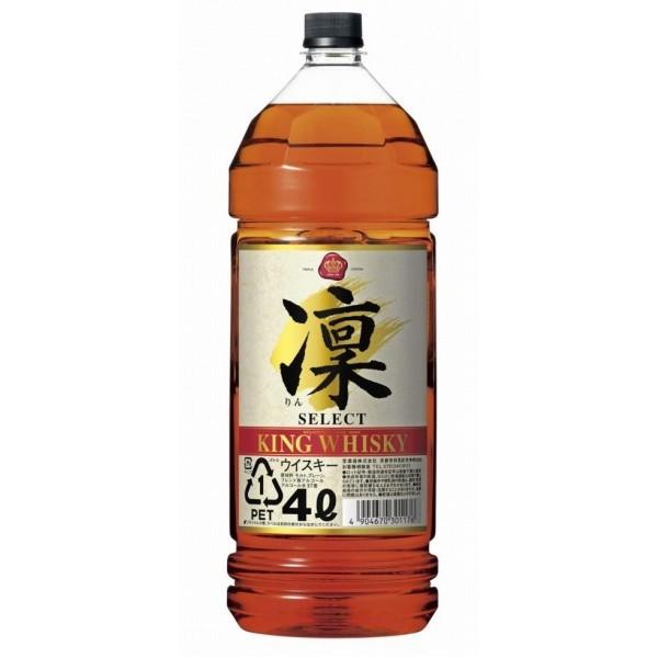 【最安値に挑戦】宝酒造 キングウイスキー 凛 セレクト 4000ml(4L) 1本【ご注文は1ケース(4本)まで1個口配送可能です。】