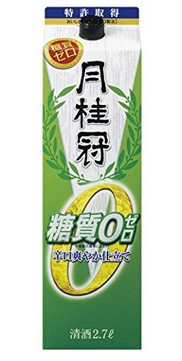 【送料無料】【2ケースセット】月桂冠 糖質ゼロ<紙パック> 2.7L×8本【北海道・沖縄県・東北・四国・九州地方は必ず送料が掛かります。】