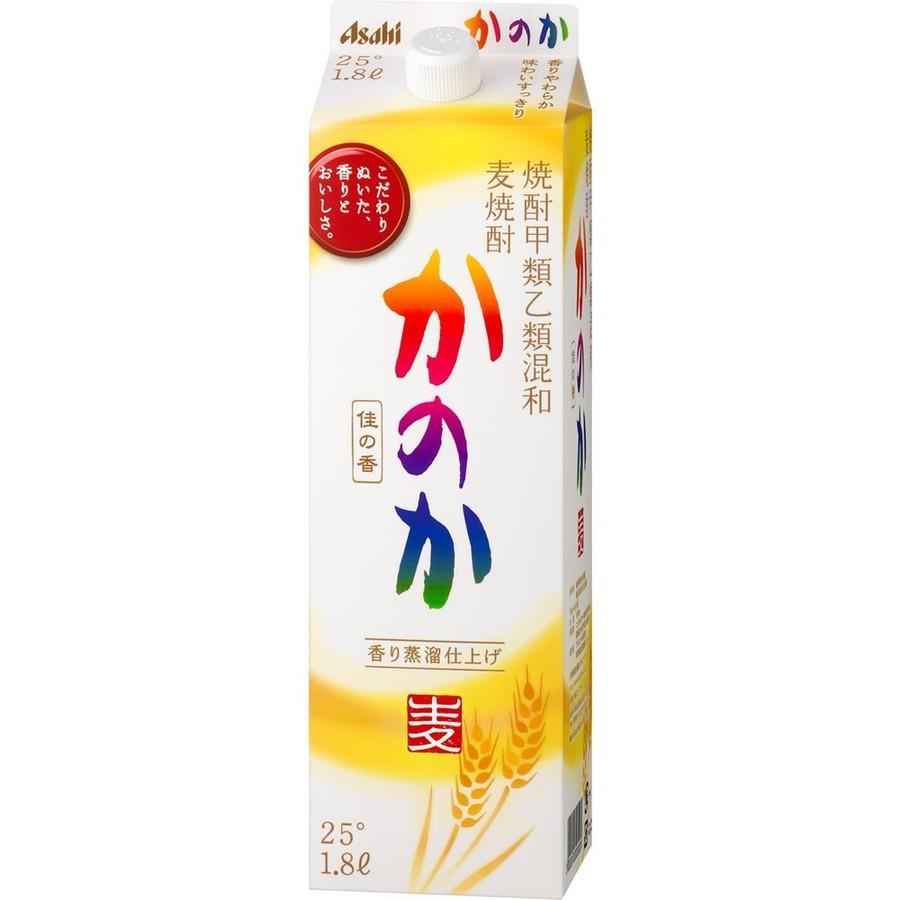 【送料無料】アサヒ かのか 麦 1.8L×12本/2ケース【北海道・沖縄県・東北・四国・九州地方は必ず送料が掛かります。】