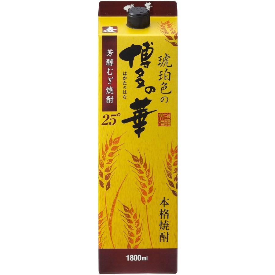 【送料無料】福徳長酒類 琥珀色の博多の華 麦 25度 パック 1800ml 1.8L×12本【北海道・沖縄県・東北・四国・九州地方は必ず送料が掛かります】