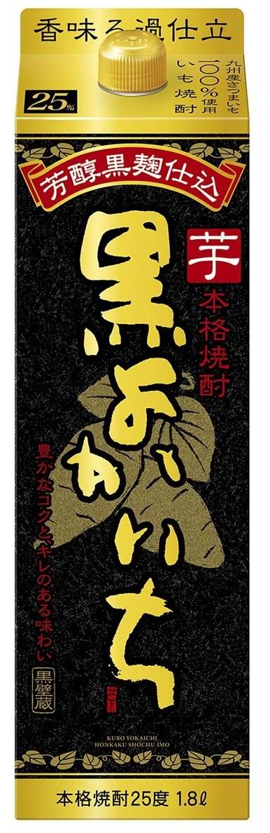 【送料無料】【2ケースセット】宝 黒よかいち 芋 25度 パック 1.8L×12本【北海道・沖縄県・東北・四国・九州地方は必ず送料が掛かります。】