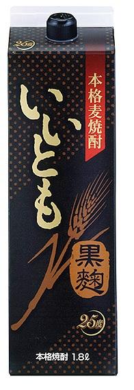 【送料無料】【2ケース販売】雲海 いいとも黒麹 麦 25度 パック 1800ml×12本【北海道・沖縄県・東北・四国・九州地方は必ず送料が掛かります。】