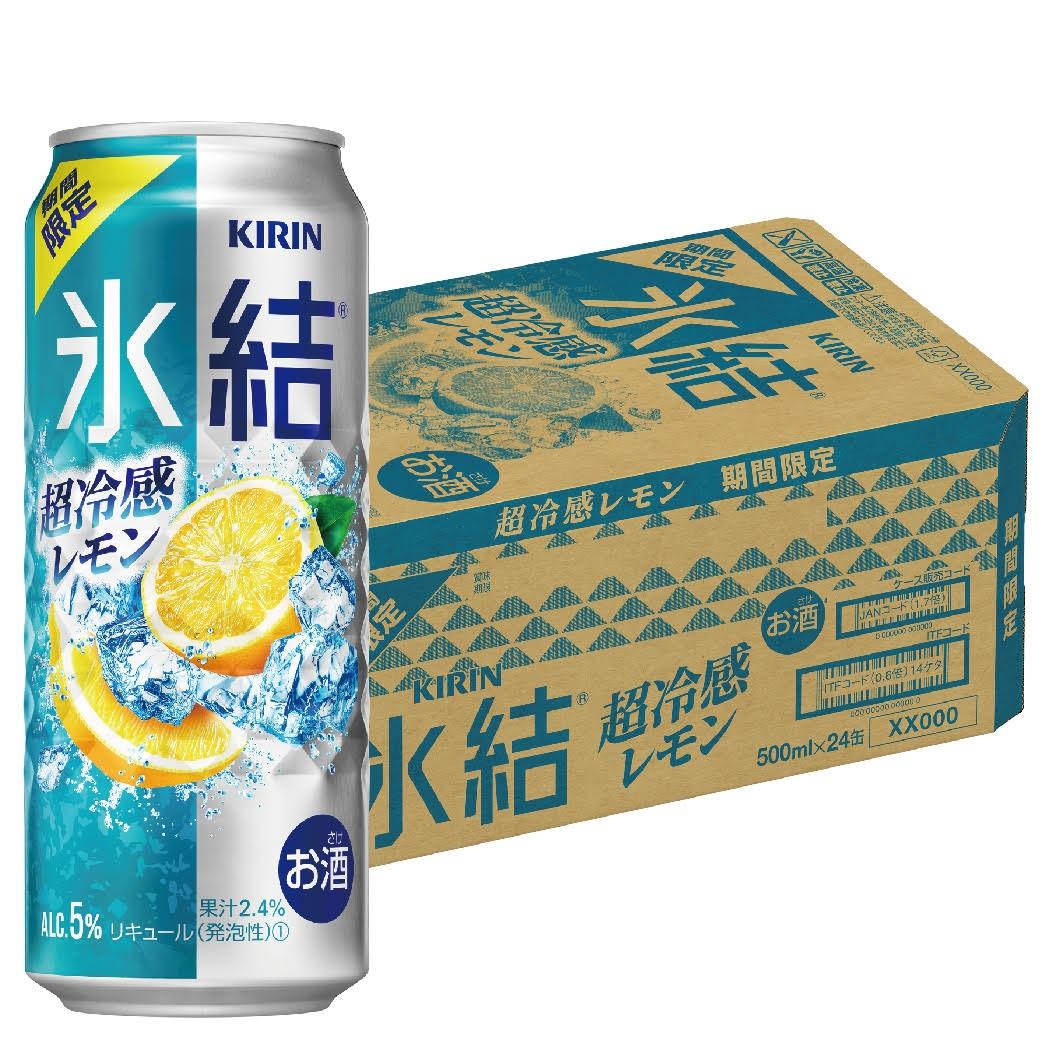 NEW 爽やかな冷涼感で夏にぴったりな氷結 キリン 氷結 ご注文は2ケースまで同梱可能 500ml×24本 超冷感レモン 40%OFFの激安セール