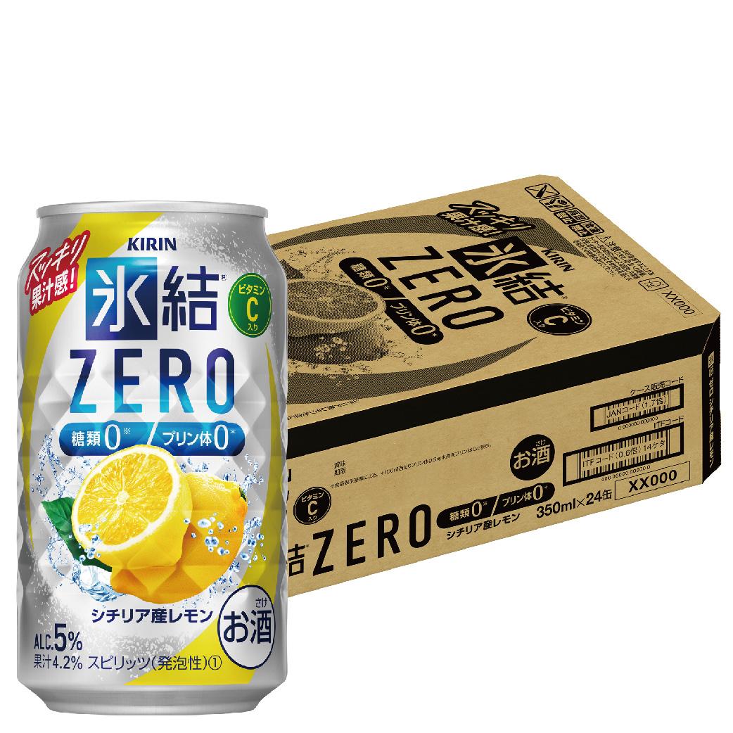 市場最安値に挑戦 9 10限定全品P2倍 先着順 割引クーポン取得可 あす楽 現品 キリン シチリア産レモン 1ケース サービス 5% 氷結ZERO ご注文は2ケースまで同梱可能 350ml×24本
