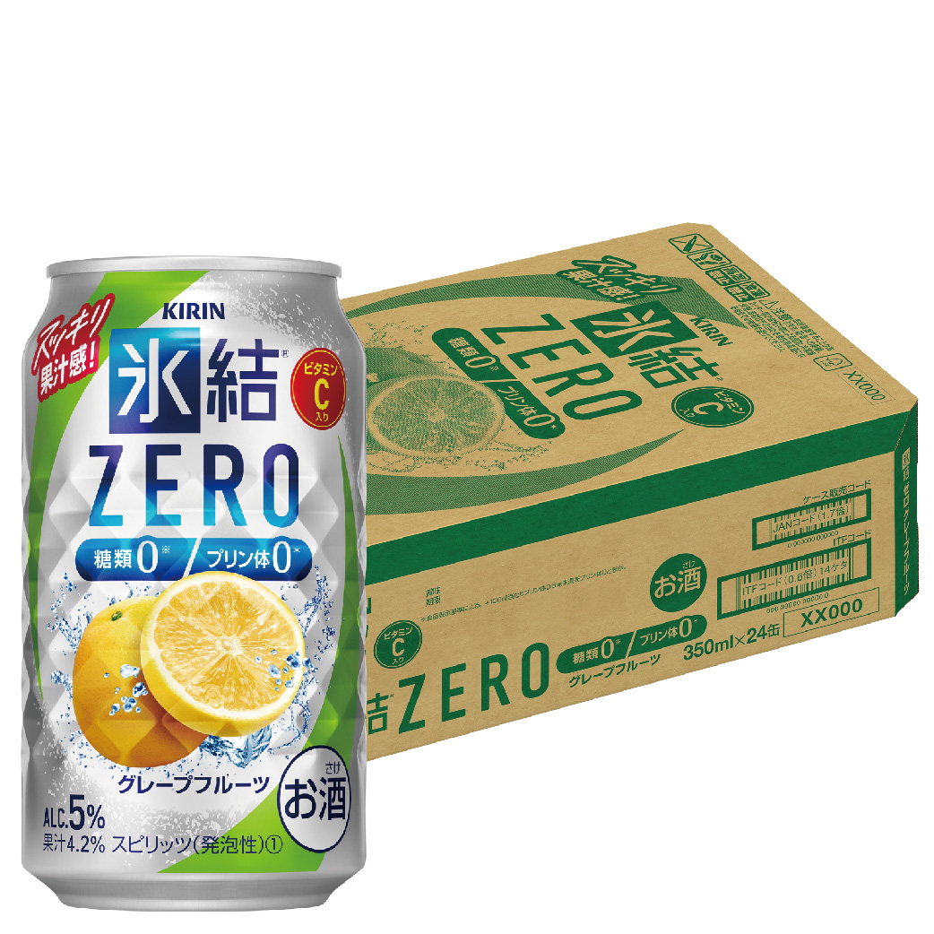 市場最安値に挑戦 あす楽 即納 キリン 氷結ZERO 大幅にプライスダウン グレープフルーツ GF 1ケース 350ml×24本 5% ご注文は2ケースまで同梱可能