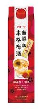 【送料無料】【2ケース販売】CHOYA チョーヤ梅酒 無添加本格梅酒 パック 1.8L×12本【北海道・沖縄県・東北・四国・九州地方は必ず送料が掛かります。】