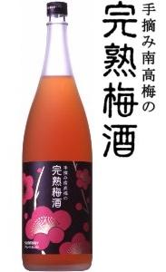 【送料無料】サントリー 手摘み南高梅の完熟梅酒 1800ml×6本【北海道・沖縄県・東北・四国・九州地方は必ず送料が掛かります。】