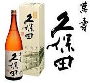 久保田 萬寿―純米大吟醸―1800ml(1.8L) 1本【ご注文は1ケース(6本)まで1個口配送可能です】