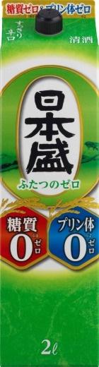 【送料無料】【2ケースセット】日本盛 糖質ゼロプリン体ゼロ 2000ml×12本【北海道・沖縄県・東北・四国・九州地方は必ず送料が掛かります。】