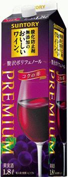 【送料無料】【2ケースセット】サントリー 酸化防止剤無添加のおいしいワイン 赤 贅沢ポリフェノール 1800ml×12本【北海道・沖縄県・離島は対象外となります。】