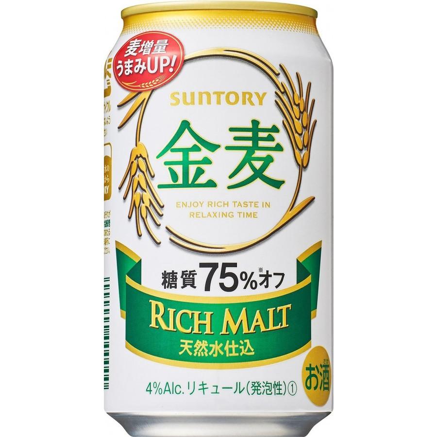 【あす楽】【4ケース価格】【送料無料】サントリー 金麦 糖質75%オフ 350ml×4ケース【北海道・沖縄県・東北・四国・九州地方は必ず送料が掛かります。】