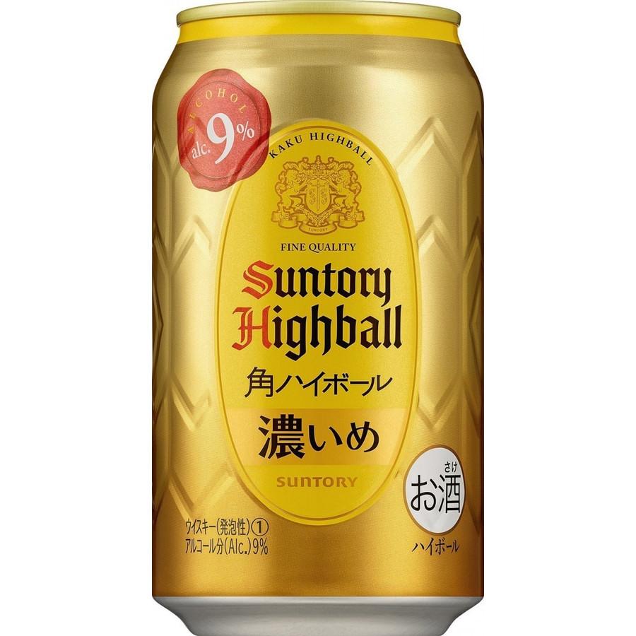 すっきり飲めて気分爽快!ハイボール缶のオススメはどれですか?
