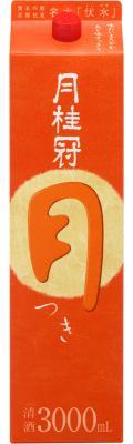 【送料無料】【2ケースセット】月桂冠 月 3000ml×8本【北海道・沖縄県・東北・四国・九州地方は必ず送料が掛かります。】