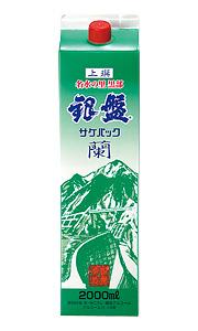 【送料無料】【2ケース販売】銀盤 名水 蘭パック 2000ml×12本【北海道・沖縄県・東北・四国・九州地方は必ず送料が掛かります。】