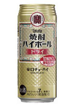 予約 市場最安値に挑戦 あす楽 2020新作 宝 焼酎ハイボール ドライ ご注文は2ケースまで同梱可能です 500ml×24本