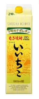 【送料無料】三和酒類 麦焼酎 いいちこ 20度 パック 1800ml 1.8L×12本/2ケース【北海道・沖縄県・東北・四国・九州地方は必ず送料が掛かります】