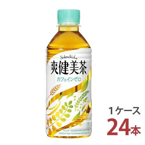 爽健美茶 300mlPET×24本入り 1ケース 25%OFF 送料無料 コーラ メーカー直送 セール特価 お茶 コカ