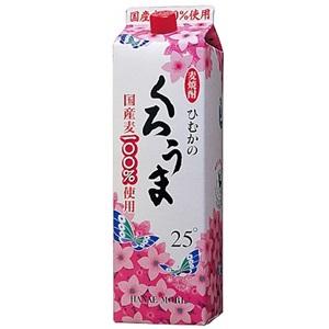 【麦焼酎】神楽酒造 くろうま 25度 1800ml(1.8L)パック 1ケース(6本入り):リカーアイランド