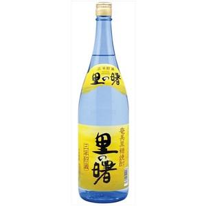 【黒糖焼酎】町田酒造 里の曙 25度 1800ml(1.8L)瓶 1ケース(6本入り)