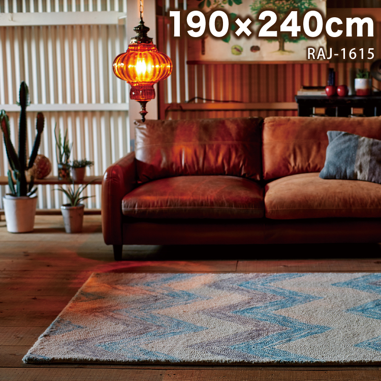 【エントリーでP10倍】ラグマット 北欧 カーぺット インド ウール 高級ラジ RAJ-1615約190×240cm【北欧 ヴィンテージ サーフ カジュアル じゅうたん絨毯玄関】▼▼▼