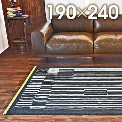 【8/2~ SALE】ラグマット 北欧 カーぺット インド ウール コットン 高級 毛 綿ラジ RAJ-1605約190×240cm【北欧 ヴィンテージ サーフ カジュアル じゅうたん絨毯玄関】