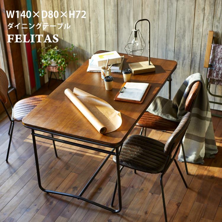【8/2~ SALE】 M8Z\送料無料/一部地域要『フェリタス/FELITAS』ビンテージ ヴィンテージ カフェ インダストリアル ブルックリン 男前 ウッド アイアン 木製 キッチン 幅140cm 4人