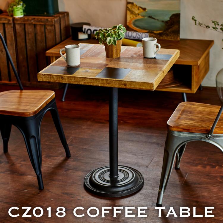 【8/2~ SALE】 M8ZCZシリーズ『コーヒーテーブル/CZ018』カフェ インダストリアル ブルックリン シンプル ウッド 杉 アイアン テーブルキッチン リビング 家具 おしゃれ クール 人気 かっこいい ヴィンテージ