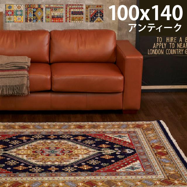 【8/2~ SALE】 M8Z\送料無料/一部地域要ウィルトン織高級 絨毯 カーペット ラグ『ANTIQUE/アンティーク』 約100×140cm 厚手 キリム アンティーク カーペット 絨毯 ラグ ラグマット
