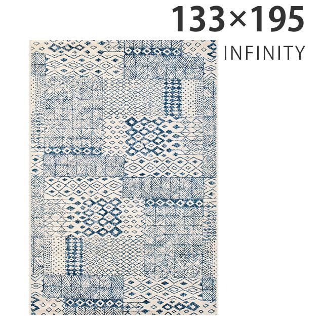ベルギー製 ウィルトン織高級 カーペット 絨毯 ラグ『INFINITY/インフィニティ』 約133×195cm 厚手 アンティーク モダン モロッコ フレンチモロッカン 幾何学 ナチュラル ホットカーペットカバーラグマット