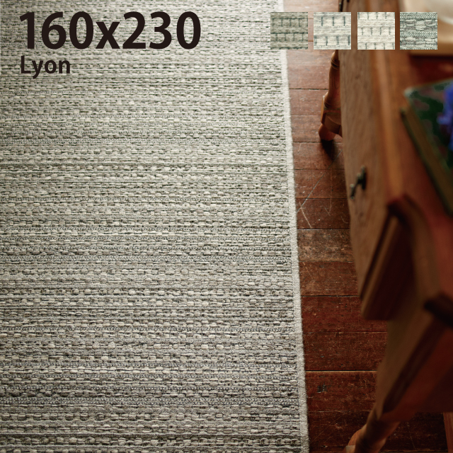 ベルギー製 平織り カーペット高級 カーペット 絨毯 ラグ『リヨン』 約160×230cmインテリア モダン ブルー 夏ラグ リゾート ホットカーペットカバー 【smtb-k】