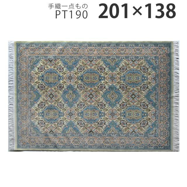 パキスタン製 一点物 1点物 手織り 高級 絨毯One of a Kind Rugs『 PT190 』スプリング グリーン約201×138cmカーペット ラグ アンティーク ヴィンテージ ホットカーペットカバー [大型商品240] 送料無料 SSHP