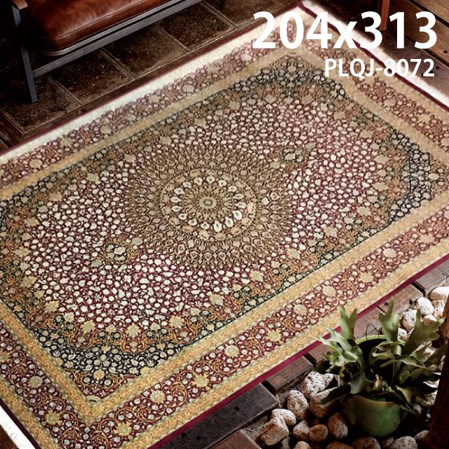 絨毯『PLQJ-8072』 約204×313cmクムシルク インテリア オリエンタル ラグマット 【smtb-k】 福袋 おしゃれ お洒落