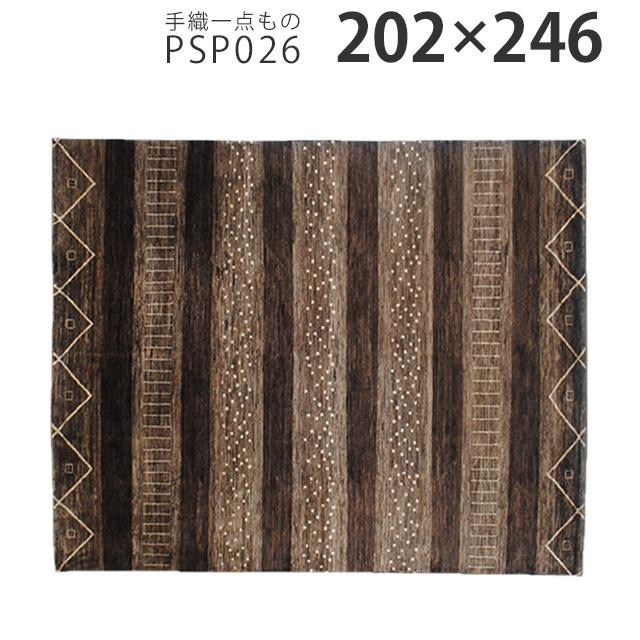 パキスタン製 一点物 1点物 手織り 高級 絨毯One of a Kind Rugs『 PSP-026』約202×246cm グレード30/35カーペット ラグ レトロ アンティーク ヴィンテージ ホットカーペットカバー [大型商品240] ラグマット 【smtb-k】 SS30