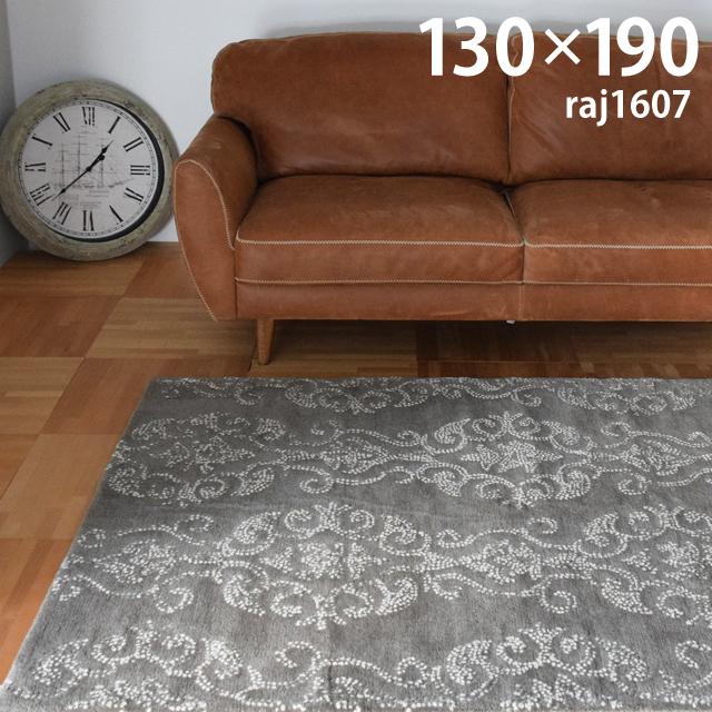 【8/2~ SALE】ラグマット 北欧 カーぺット インド ウール 高級 毛ラジ RAJ-1607約130×190cm【北欧 ヴィンテージ サーフ カジュアル じゅうたん 絨毯玄関】