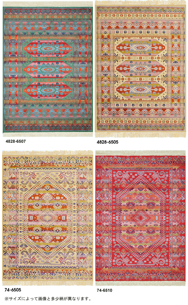 "Kilim pattern carpets rugs carpet ""Djerba, about 100 x 140 cm rectangular rug mat Asian made in Belgium moquette weaving"