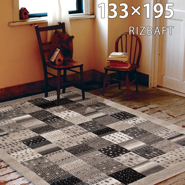 キリム柄 カーペット ラグ 絨毯 『リーズバフ』約133×195cmウィルトン織 ベルギー製 長方形ラグ マット アジアン【中型商品】 【】