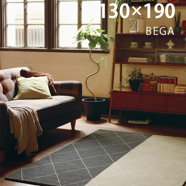 \エントリーでP10倍/インド製 手機織 ラグ『BEGA / ベガ』 約130×190cmウール 厚手 インテリア モロッカン ホットカーペットカバー