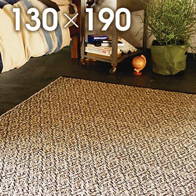 〇■■ラグマット ラグ カーペット 絨毯 インド ライラ約130cm×190cm 【中型商品】