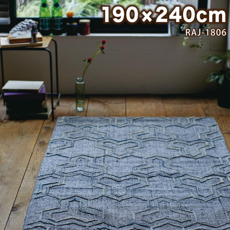 ラグマット ヴィンテージ 北欧 カーぺット インド 高級ラジ RAJ-1806約190×240cm【北欧 ヴィンテージ サーフ カジュアル じゅうたん 絨毯】【】
