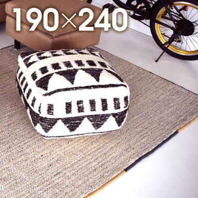【8/2~ SALE】ラグマット 北欧 ヴィンテージ ビンテージ カーぺット インド 高級ラジ RAJ-1809約190×240cm【ナチュラル カジュアル じゅうたん 絨毯】【】