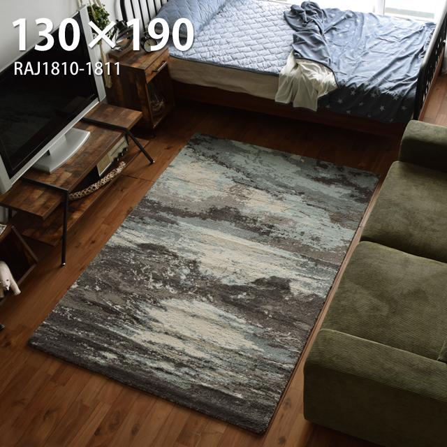 ラグマット ヴィンテージ 北欧 カーぺット インド 高級ラジ RAJ-1810 RAJ-1811約130×190cm【北欧 ヴィンテージ サーフ カジュアル じゅうたん 絨毯】【】