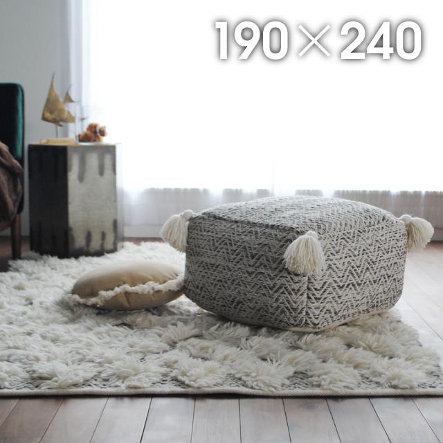 ラグマット 北欧 カーぺット インド ウール 高級ラジ RAJ-1805約190×240cm【北欧 ヴィンテージ サーフ カジュアル じゅうたん 絨毯】【】